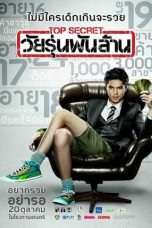 Nonton dan Download Film The Billionaire (2011) Sub Indo ZenoMovie