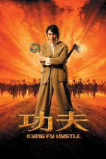 Nonton dan Download Film Kung Fu Hustle (2004) Sub Indo ZenoMovie