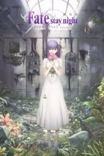 Nonton dan Download Film Fate/stay night: Heaven's Feel I. presage flower (2017) Sub Indo ZenoMovie