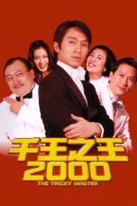 Nonton dan Download Film The Tricky Master (1999) Sub Indo ZenoMovie