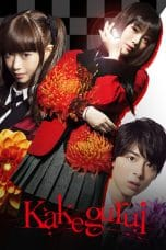 Nonton dan Download Film Kakegurui Live Action Sub Indo ZenoMovie