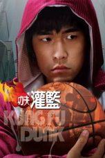 Nonton dan Download Film Kung Fu Dunk (2008) Sub Indo ZenoMovie