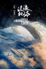 Nonton dan Download Film The Wandering Earth (2019) Sub Indo ZenoMovie