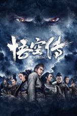 Nonton dan Download Film Wu Kong (2017) Sub Indo ZenoMovie