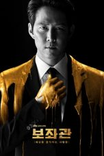 Nonton dan Download Film Chief of Staff (2019) Sub Indo ZenoMovie