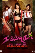 Nonton dan Download Film Horny House of Horror (Fasshon heru) (2010) Sub Indo ZenoMovie
