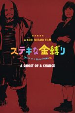 Nonton dan Download Film A Ghost of a Chance (Sutekina kanashibari) (2011) Sub Indo ZenoMovie