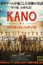 Nonton dan Download Film Kano (2014) Sub Indo ZenoMovie
