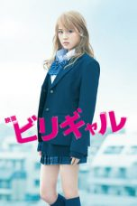 Nonton dan Download Film Flying Colors (Birigyaru) (2015) Sub Indo ZenoMovie