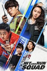 Nonton dan Download Film Hit-and-Run Squad (Bbaengban) (2019) Sub Indo ZenoMovie