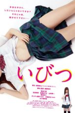 Nonton dan Download Film Ibitsu (2013) Sub Indo ZenoMovie
