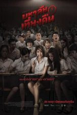 Nonton dan Download Film Midnight University (Mahalai Tiang Kuen) (2016) Sub Indo ZenoMovie