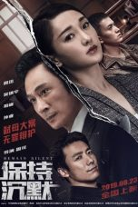 Nonton dan Download Film Remain Silent (Bao chi chen mo) (2019) Sub Indo ZenoMovie