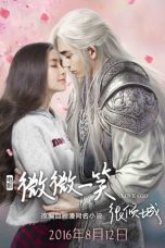 Nonton dan Download Film Love O2O (2016) Sub Indo ZenoMovie