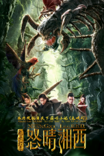 Nonton dan Download Film Xiangxi Legend (2019) Sub Indo ZenoMovie